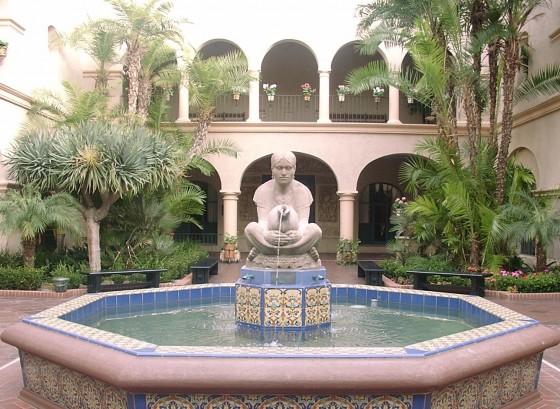 Add a Focal Point: Fountain